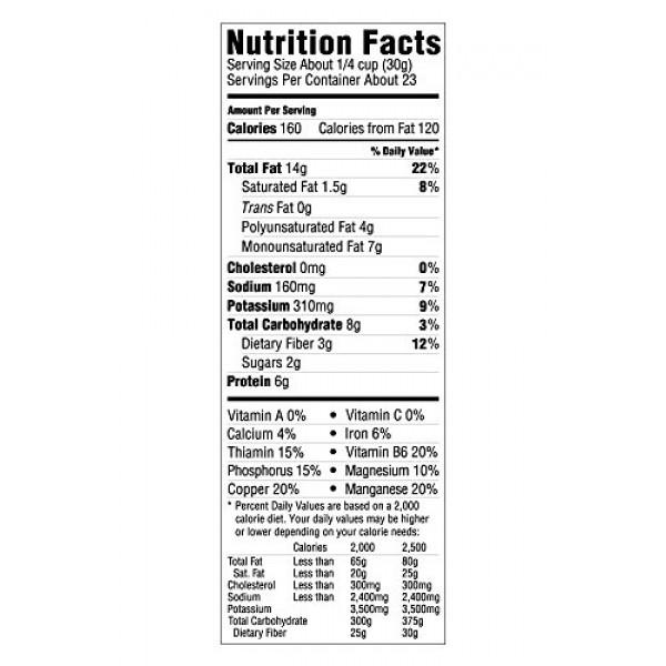 Wonderful No Shell Pistachios 24 oz., Basic