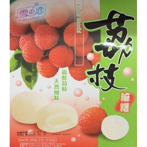 2 x 10.5 Yuki & Love Japanese Rice Cake Mochi Litchi Lychee