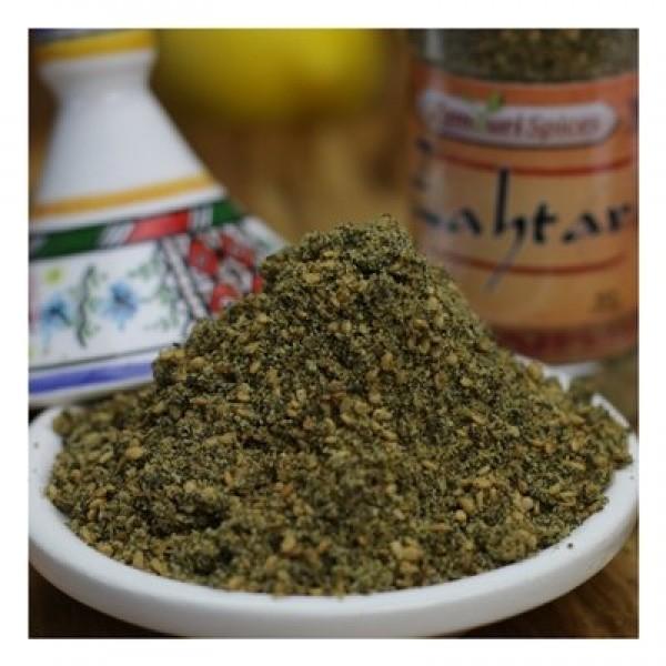 Zahtar Spice 2.0 oz - Zamouri Spices