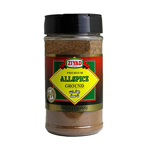 Ziyad Shaker Premium Allspice, Ground, 100% All-Natural Flavorfu...