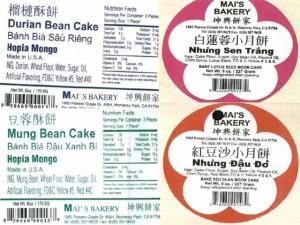 Mai Bakery