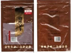 Dried Taro
