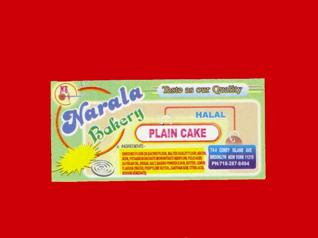 Narala