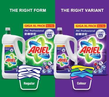 ariel-visual